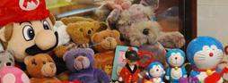 玩具及嬰童用品