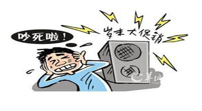 噪声标准,噪声检测,噪声治理