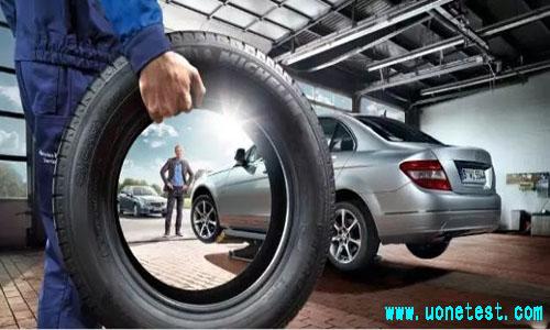 轮胎中多环芳烃检测