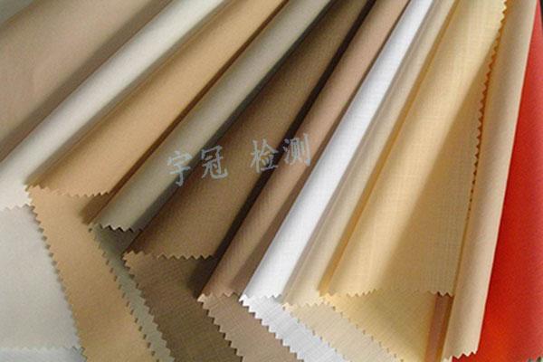 纺织品检测项目,纺织品检测标准,纺织品检测机构