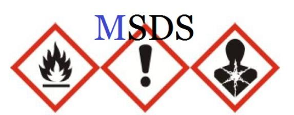什么是MSDS?